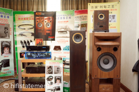 Guangzhou AV Fair 2013